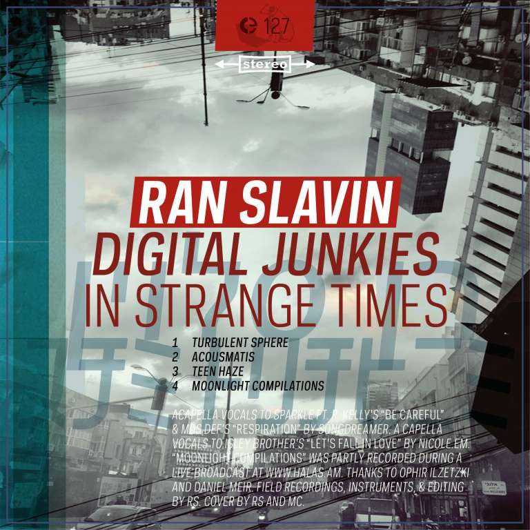 Digital Junkies in Strange Times