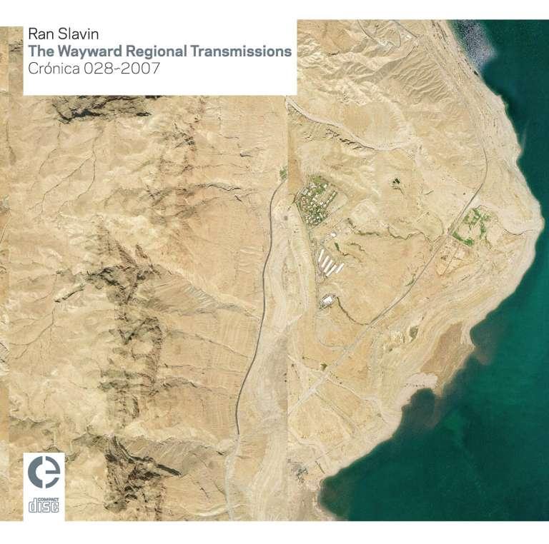The Wayward Regional Transmissions